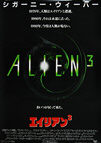 Alien 3 (1992) - Original Japanese Hansai B2 Movie Poster