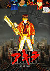 Akira (1988) - Original Japanese Hansai B2 Movie Poster