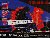 Godzilla (Gojira) (1954) BFI Re-release 2005 - Original British Quad Movie Poster