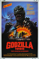 Godzilla 1985 - Original US One Sheet Movie Poster