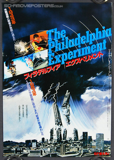 http://www.sci-fimovieposters.co.uk/images/posters-p/P-0009_Philadelphia_Experiment_japanese_B2_movie_poster_l.jpg