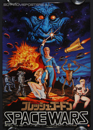 space wars film