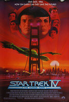 Star Trek IV: The Voyage Home (1986) - Original US One Sheet Movie Poster