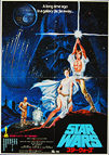 Star Wars (1977) Seito - Original Japanese Hansai B2 Movie Poster